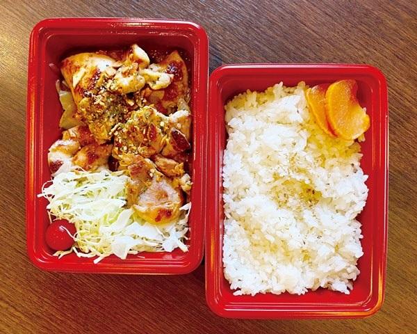 チキンソテー弁当 Chicken Saute Meal Box