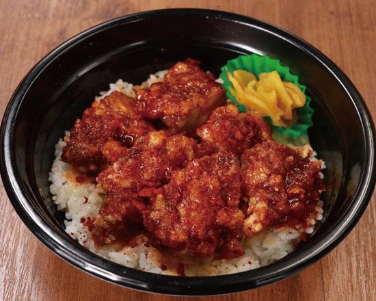 旨辛! 唐揚げ丼 Hot & spicy! Fried chicken rice bowl