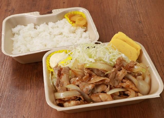 【キャンペーン対象外】豚生姜焼き弁当
