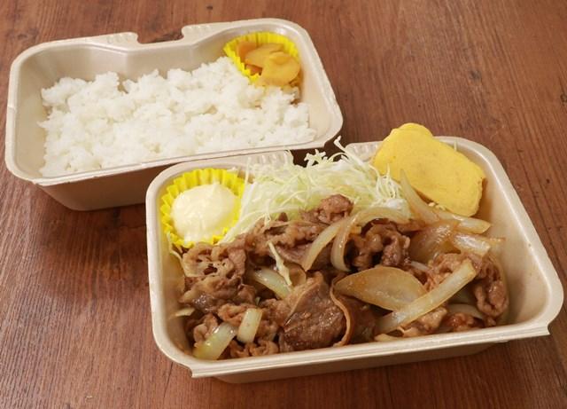【キャンペーン対象外】牛焼肉弁当