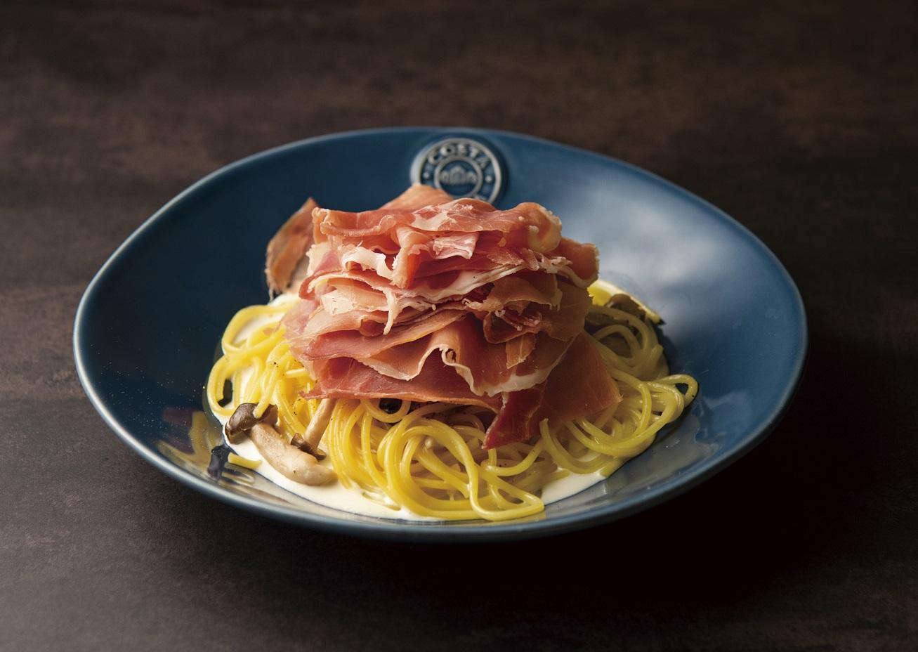 【看板商品】イタリア産生ハムのクリームパスタ