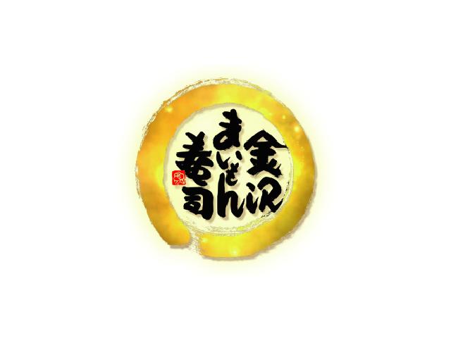 『ひがし茶屋』