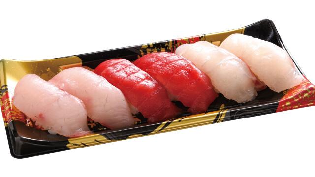 【期間限定フェア】三種のお魚にぎり