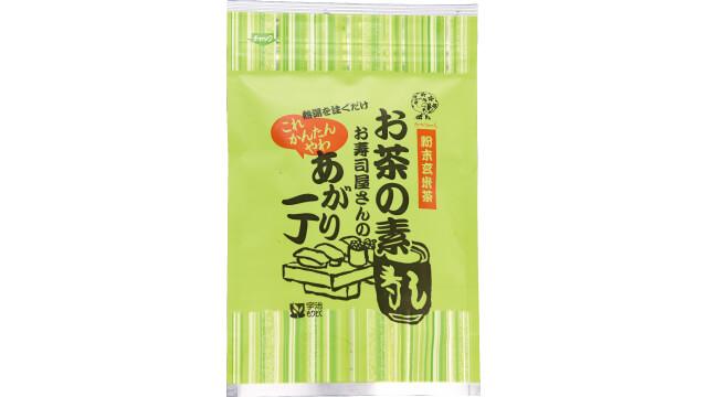 粉末玄米茶(40g)