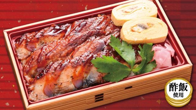 魚屋のうな重(寿司飯使用)