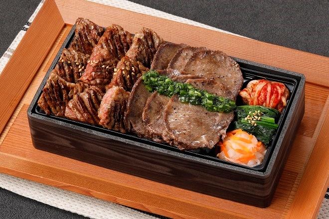 【平日限定】牛タン&角切りカルビ重