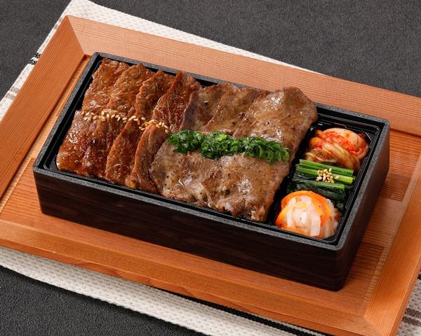 【平日限定】牛タン&国産牛カルビ重
