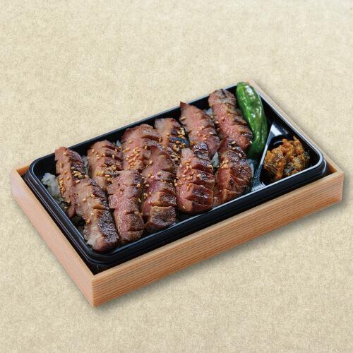 【期間限定10%OFF】牛タン重弁当