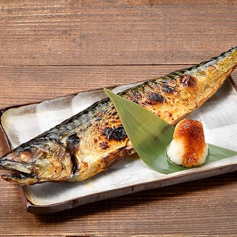 鯖の干物(半身)