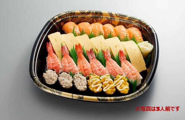 寿司盛り合わせ<山吹(やまぶき)>1人前