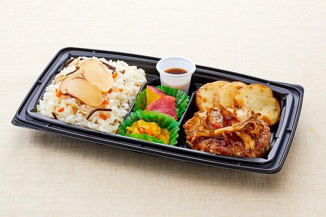 【~9/30 期間限定メニュー】 松茸ご飯ときのこハンバーグ弁当