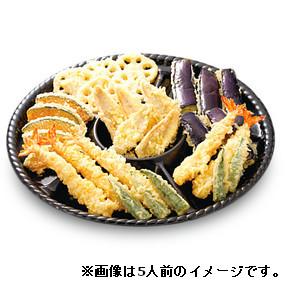 さん天海老野菜セット(5人前)