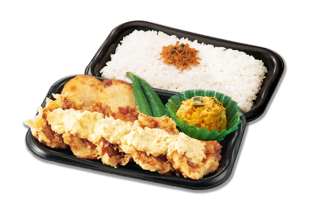 【~1/31期間限定キャンペーン】チキン南蛮弁当 通常 753円