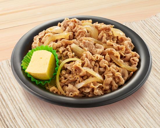 【半額】牛なべ丼