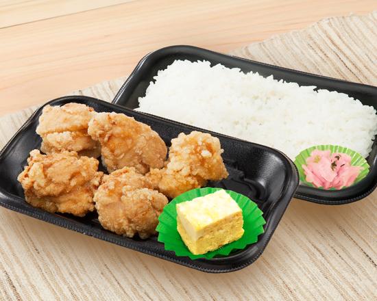 【半額】若鶏の唐揚げ弁当