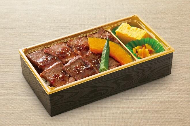 【~8/31 期間限定 肉祭り】 和風ステーキ重 通常1,402円