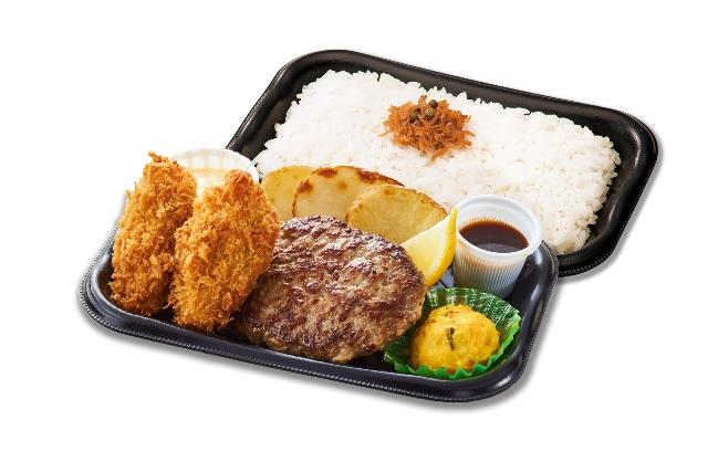 【~3/31値下げキャンペーン】ハンバーグとカキフライ弁当 通常969円