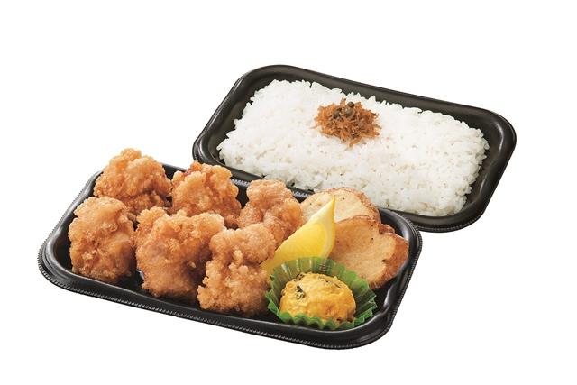【~1/31期間限定メニュー】若鶏の唐揚げ弁当 通常645円