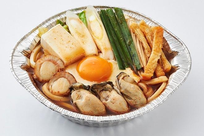 【~2/28期間限定メニュー】海鮮チゲ鍋(うどん入)