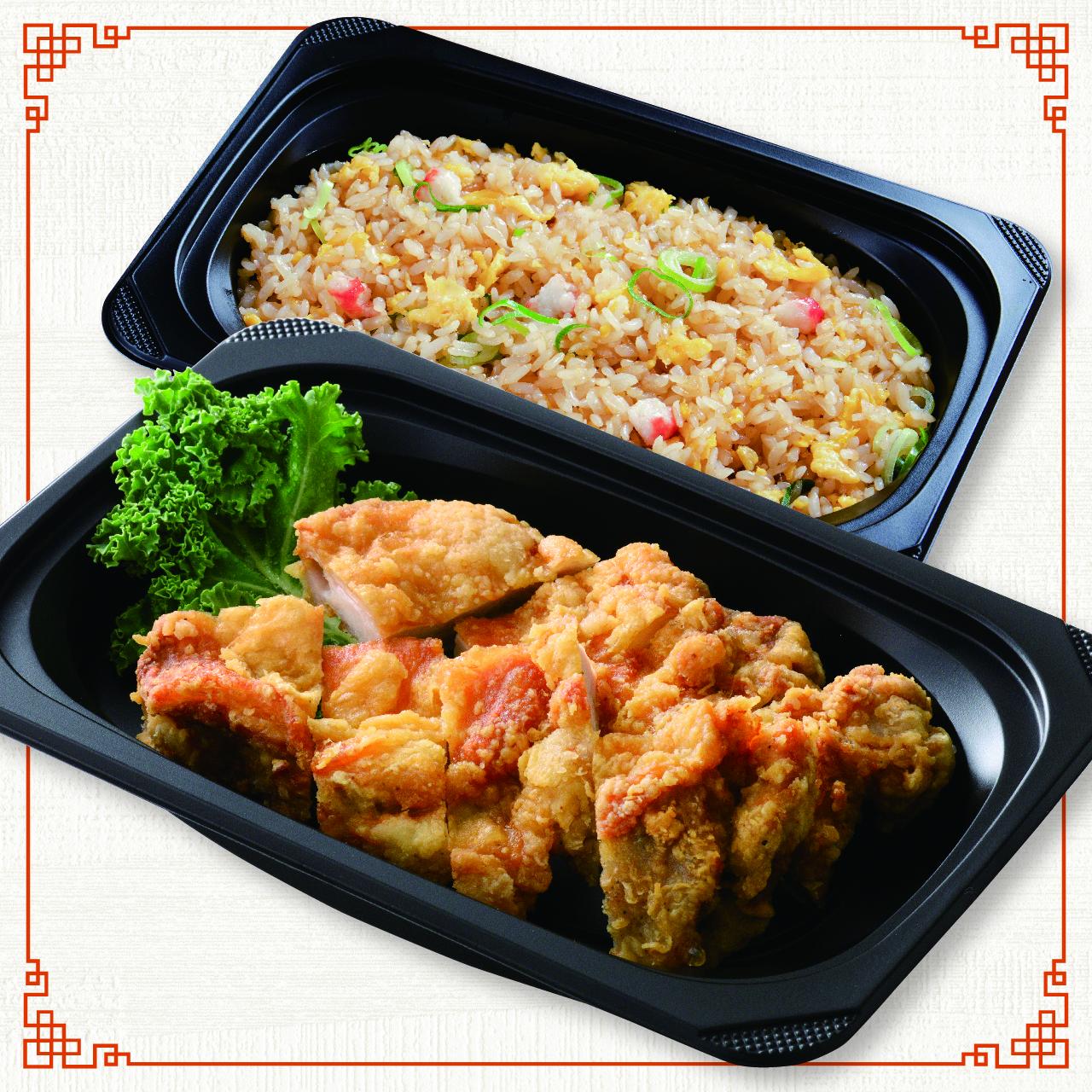 油淋鶏(ユーリンチー)&炒飯