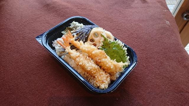 【期間限定100円割引!】海老と野菜の天重