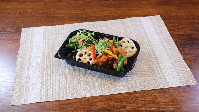 【期間限定100円割引!】鶏の甘酢あんかけ