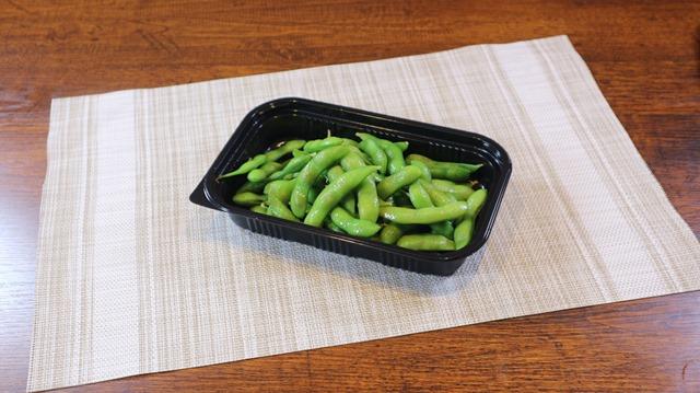 【期間限定100円割引!】枝豆