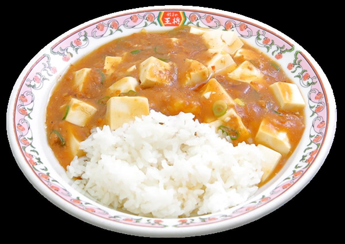 マーボー飯(大盛)