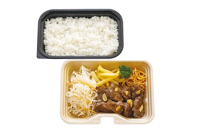 ● 牛ヒレカットステーキ弁当(ガーリックソース)