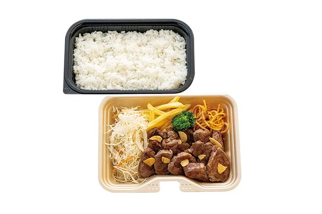 ● 牛ヒレカットステーキ大盛弁当(ガーリックソース)