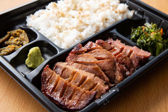 牛たん弁当(6・9カット)