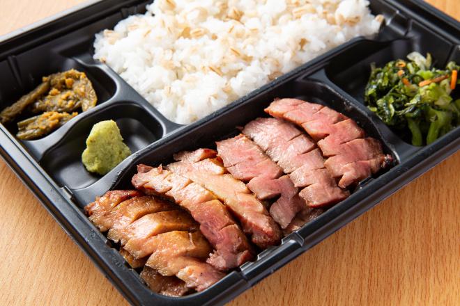 極厚切りトロ牛たん弁当(6・9カット)