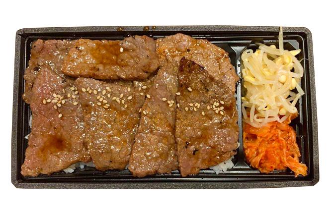 国産牛赤身肉弁当