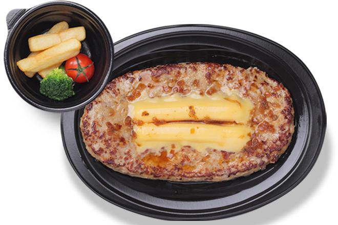 【期間限定】ガリバーバーグ(チーズ)