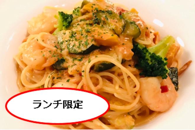 【ランチ!テイクアウト限定】プリプリエビと野菜のトマトクリーム