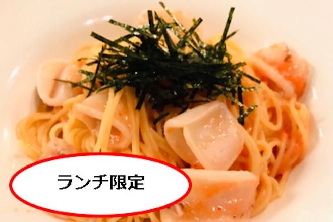【ランチ!テイクアウト限定】明太子とイカのバター風味和風パスタ