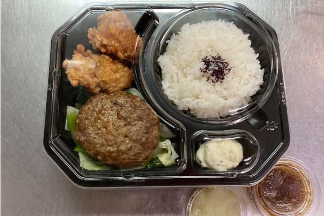 麦黒牛ハンバーグ、唐揚げ弁当