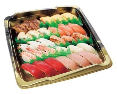 寿司 スルー くら ドライブ