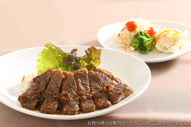 熟成肉のシャリアピン・ステーキピラフ