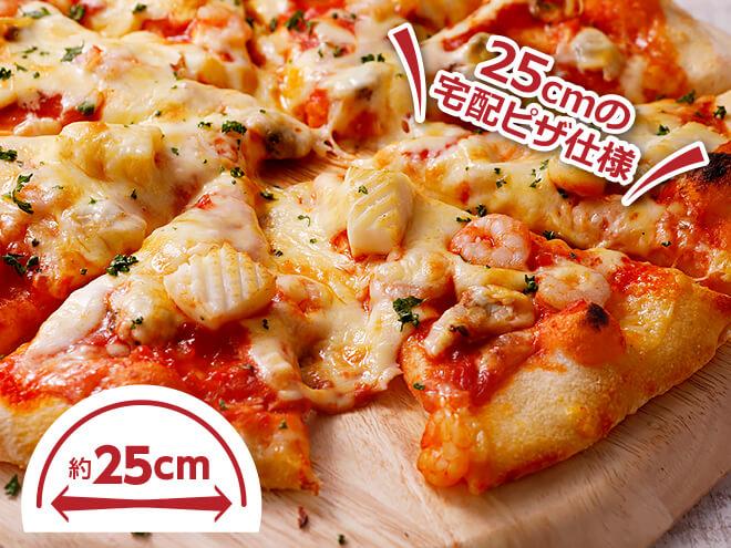 ペスカトーレピザ
