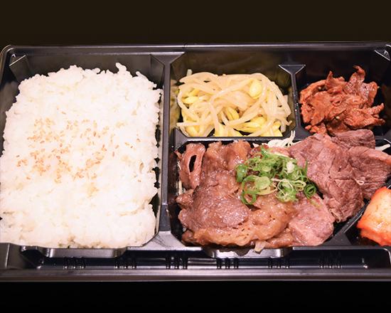 薩摩牛 「極み」焼肉弁当