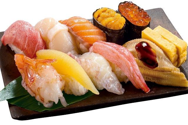 松前一人盛り(11貫) Matsumae Assortment for 1 (11 Pieces)