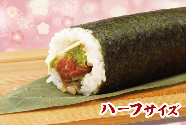 鮪味噌カツ巻きーハーフサイズー