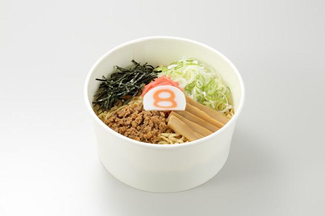 唐麺(からめん)