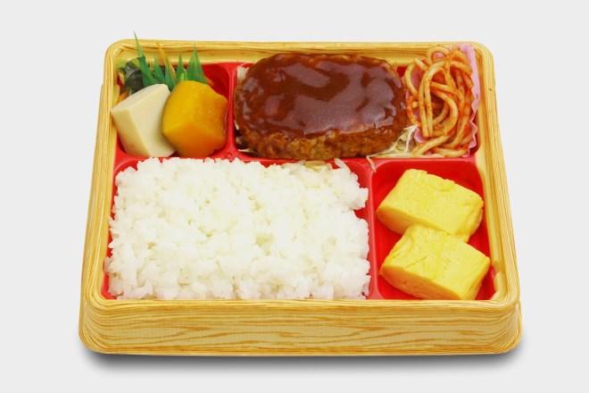 ハンバーグ弁当【期間限定!100円割引!】