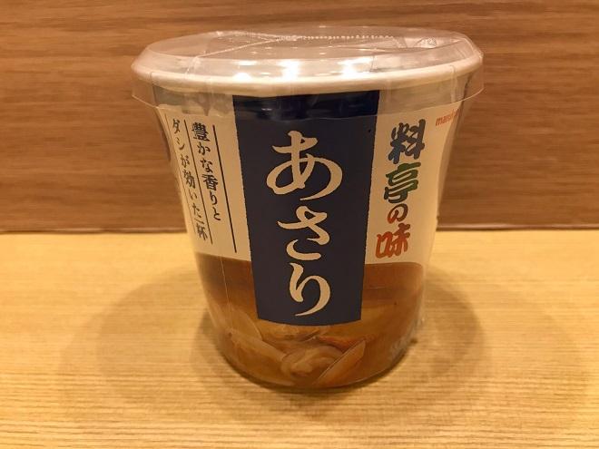 インスタントあさりの味噌汁