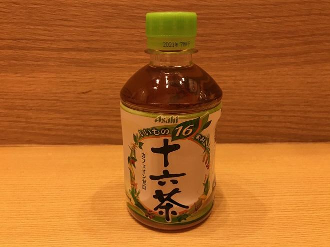 十六茶(275ml)