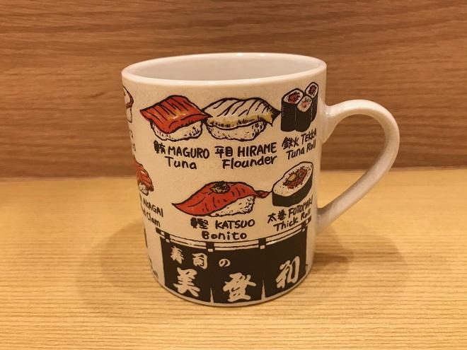 すしの美登利オリジナルマグカップ