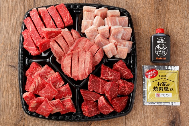 【5月5日まで受取限定】お肉屋さんの厚切BBQセット(4人前・900g)