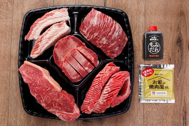【8月31日まで受取限定】お肉屋さんの豪快ステーキ焼肉セット(4人前・1kg)